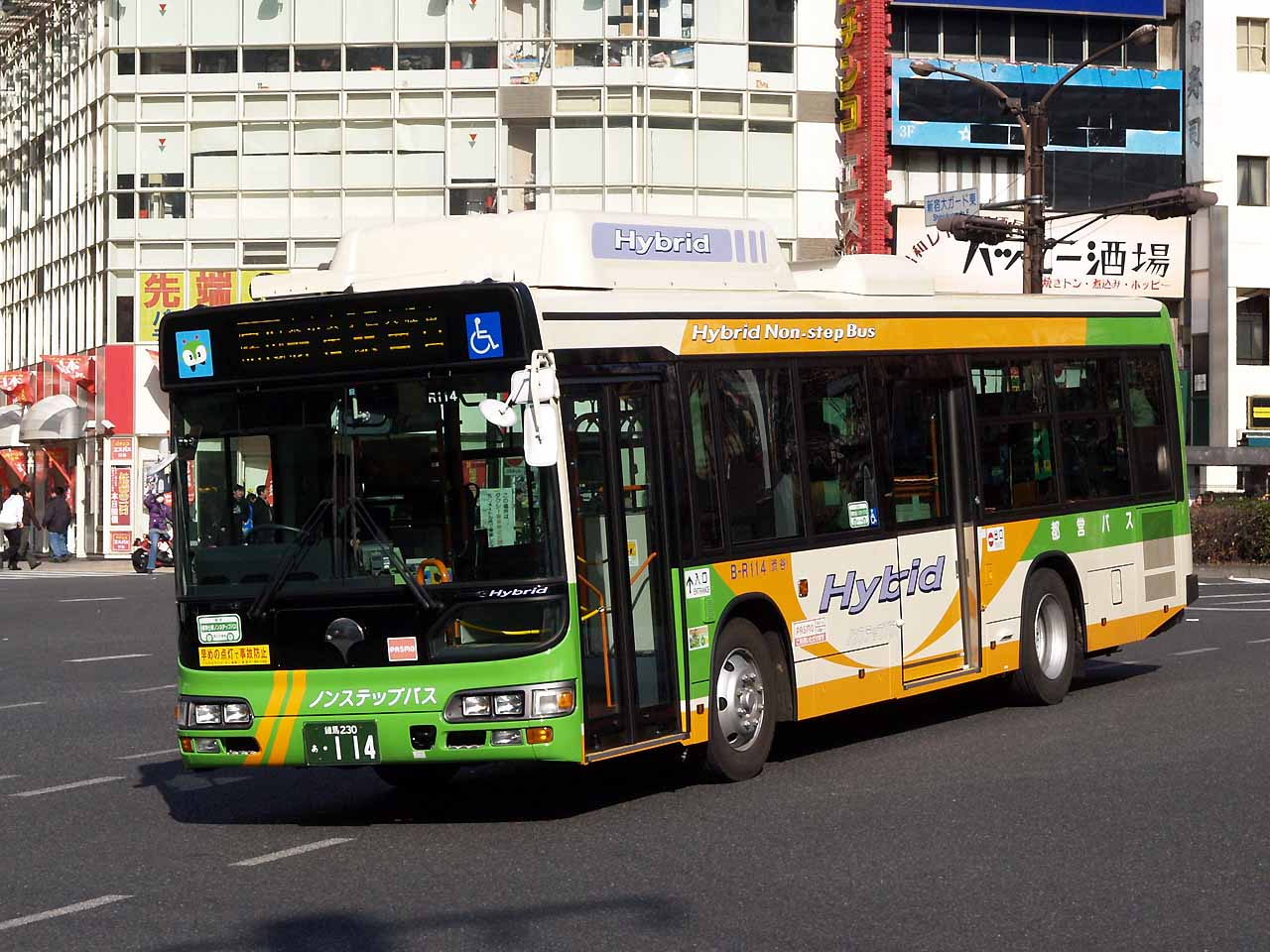 5 Things You Didn't Know About Buses