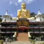 Dambulla: Places To Visit In Sri Lanka