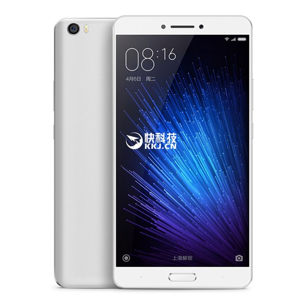 Xiaomi Max With 6.4-Inch Display Surfaces