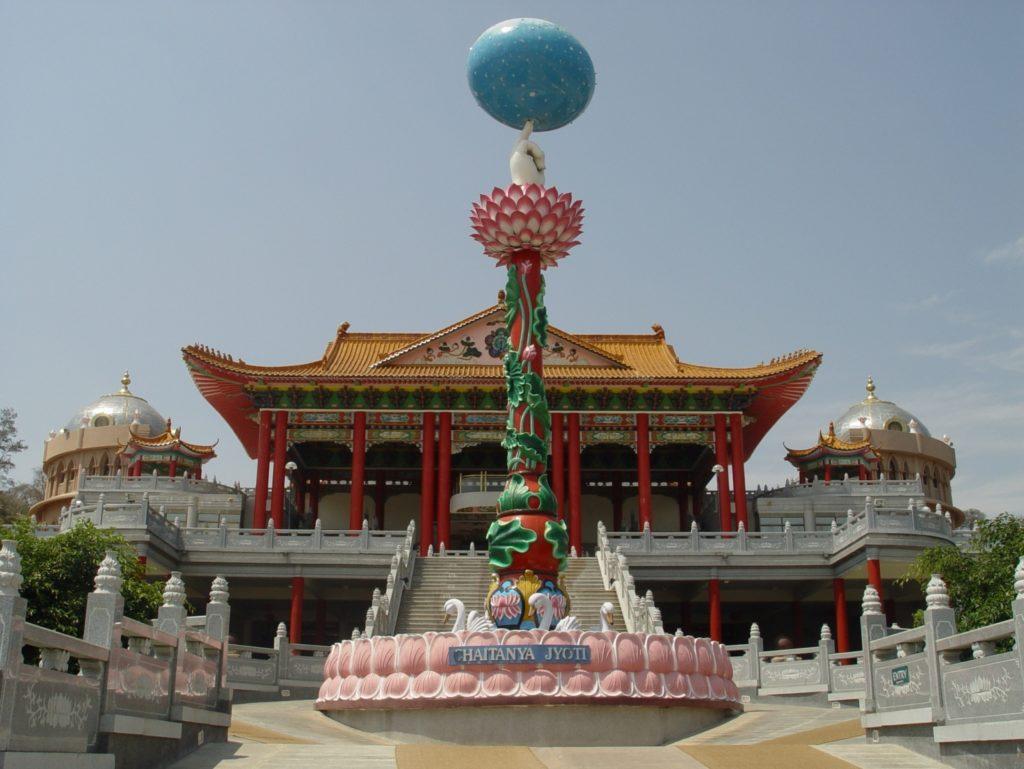 Puttaparthi, Spiritual Abode Of Satya Sai Baba